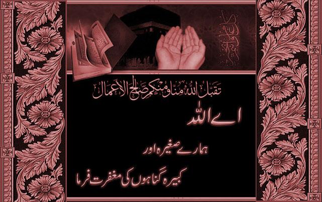 jurnal pendidikan islamkeberkesanan kaedah