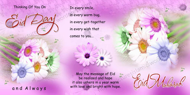 Eid-ul-Adha Greeting Cards  Islamic Pictures Blog