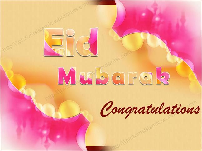 Great Rajab Eid Al-Fitr Greeting - happy-eid-mubarak-wallpaper  Trends_708990 .png