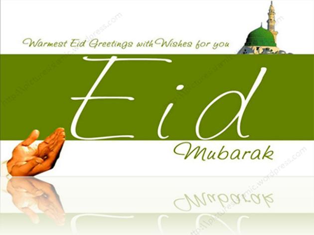 essay on eid ul adha 2010